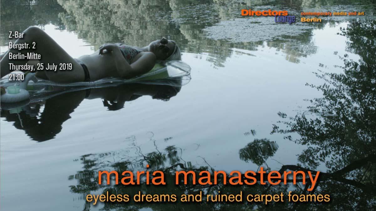 Directors Lounge screening Maria Manasterny